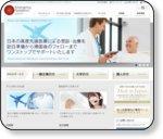 日本エマージェンシーアシスタンス