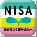 lmenu_logo