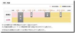 ScreenShot00350
