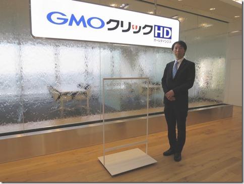 GMOクリック証券正面玄関
