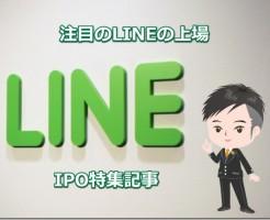 lineipo1_thumb.jpg