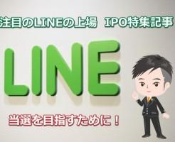 lineipo2.jpg