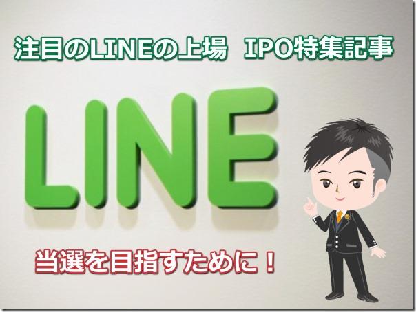 lineipo2