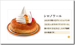 menu_img06