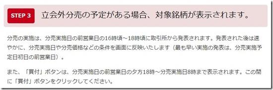 03_bunbai_time1