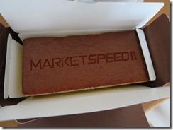 marketspeed2_shiryo2