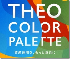 theo_cokorpalette