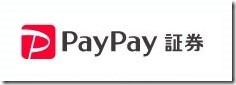 paypayseclogo